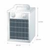 Kép 3/3 - Hordozható ventilátoros fűtőtest FK 31 méret